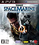 ウォーハンマー40,000:スペースマリーン 【CEROレーティング「Z」】 - PS3