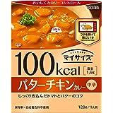 大塚食品 マイサイズ バターチキンカレー 【中辛】 120g×10個