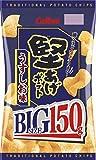 堅あげBIGうすしお味 150g