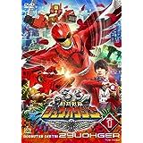 スーパー戦隊シリーズ 動物戦隊ジュウオウジャー VOL.1 [DVD]