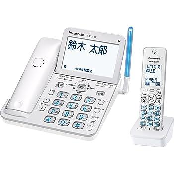 パナソニック デジタルコードレス電話機 子機1台付き 迷惑防止機能搭載 パールホワイト VE-GD76DL-W