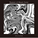 Reason of Black Color