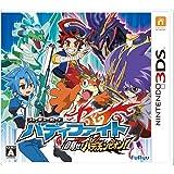 フューチャーカード バディファイト 目指せ! バディチャンピオン! - 3DS