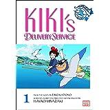 Kiki's Delivery Service Film Comic, Vol. 1 (1) (Kiki's Delivery Service Film Comics)