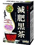 山本漢方製薬 減肥黒茶 15gX20H