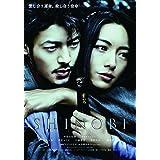 あの頃映画 松竹DVDコレクション SHINOBI