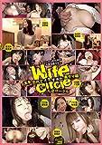 人妻サークル Wife circle vpl.1 夫を忘れてイきすぎた奥サマ編 [DVD]