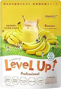 レベルアップ バナナミルク風味 成長期サポート飲料 135g/30杯分 [ 子供 カルシウム ビタミン 鉄分 オリゴ糖 乳酸菌 ] ビタブリッドジャパン