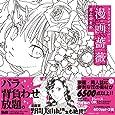 コミックデザインパーツ 漫画薔薇