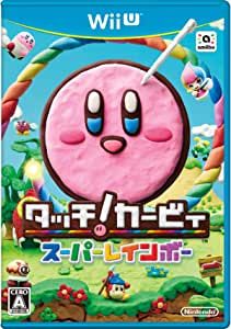 タッチ! カービィ スーパーレインボー - Wii U