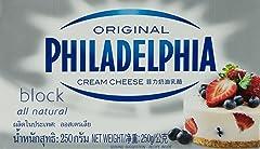 Philadelphia Cream Cheese Block, 250g - Chilled