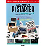 ALL ABOUT Pi STARTER