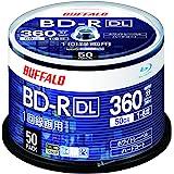 【Amazon.co.jp限定】 バッファロー ブルーレイディスク BD-R DL 1回録画用 50GB 50枚 スピンドル 片面2層 1-6倍速 ホワイトレーベル RO-BR50V-050PW/N