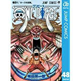 ONE PIECE モノクロ版 48 (ジャンプコミックスDIGITAL)