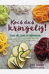 Koch dich kringelig!: Lecker und gesund im Handumdrehen (German Edition) Kindle Edition