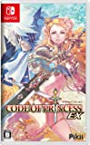 Code of Princess EX - Switch
