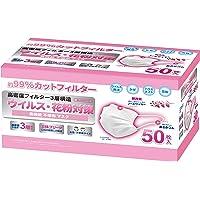 小林薬品 新ノーズワイヤー マスク 小さめ 女性 子ども VFE BFE PFE 99%カット 高機能フィルター 3層構…
