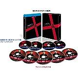 【Amazon.co.jp限定】オーメン製作40周年記念 ダミアン コンプリートBOX(映画第1作~第3作&リメイク版ブルーレイディスク+TVシリーズDVD5枚組) [Blu-ray]