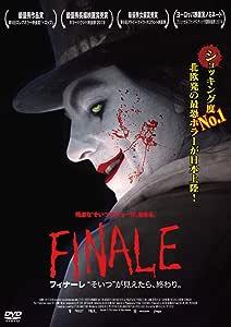 """フィナーレ """"そいつ""""が見えたら、終わり。 [DVD]"""