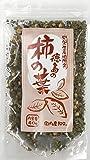 小川生薬 徳島の柿の葉 40g×2袋