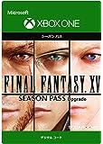 FINAL FANTASY XV -  シーズンパス|オンラインコード版 - XboxOne