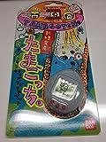 新種発見!!たまごっち 【BANDAI 1997】 クリアホワイト