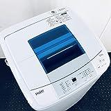 ハイアール 5.0Kg全自動洗濯機 JW-K50M-W