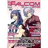 月刊ファルコムマガジン vol.97 (ファルコムBOOKS)