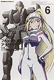 フルメタル・パニック! アナザー (6) (カドカワコミックスAエース)