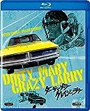 ダーティ・メリー クレイジー・ラリー [AmazonDVDコレクション] [Blu-ray]