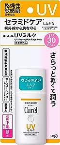 キュレル UVミルク SPF30 PA++ 30ml