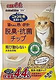 ニャンとも 清潔トイレ 脱臭・抗菌チップ 大容量 大きめ 4.4L [猫砂]