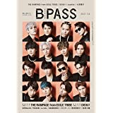 BACKSTAGE PASS (バックステージ・パス) 2021年 4月号