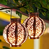 MAGGIFT 2 Pack Hanging Solar Lanterns Retro Solar Lights with Handle, Outdoor Solar Garden Lights Decor for Yard Tree Fence P