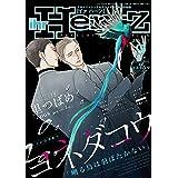 ihr HertZ (イァハーツ) 2021年 09月号 [雑誌] (HertZ&CRAFT)