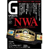 Gスピリッツ Vol.57 (タツミムック)
