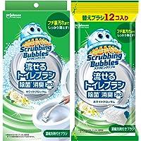 トイレ掃除 スクラビングバブル 流せる トイレブラシ 本体ハンドル1本 + 付け替え用16個セット (4個入り+12個入…