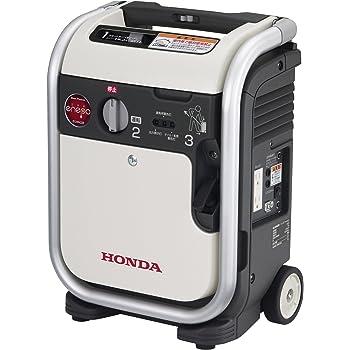 ホンダ(Honda) 発電機 エネポ EU9iGB 900VA