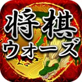 将棋ウォーズ【日本将棋連盟公認】