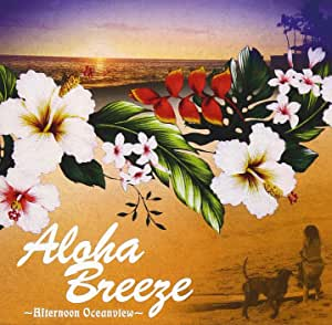 Aloha Breeze~Afternoon Oceanview~