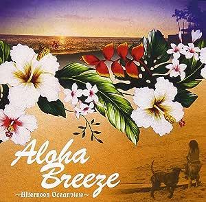 Aloha Breeze~Afternoon Oceanview~