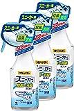 【まとめ買い】オドイーター スニーカー用 除菌・消臭・防カビ ミストスプレー 250ml(約800回分)×3個
