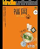 トリコガイド 福岡2017-2018[雑誌]
