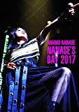 NANASE'S DAY2017 [DVD]
