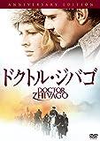 ドクトル・ジバゴ アニバーサリーエディション [WB COLLECTION][AmazonDVDコレクション] [DVD]