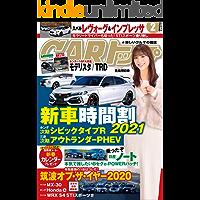 CARトップ (カートップ) 2021年 2月号 [雑誌]
