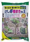 花ごころ さし芽種まきの土 2L
