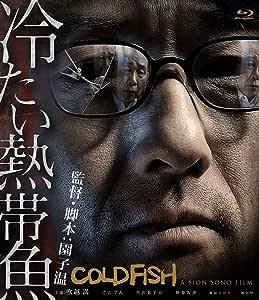 冷たい熱帯魚 [Blu-ray]