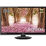 シャープ SHARP ハイビジョン 液晶テレビ 外付けHDD対応 AQUOS 24V型 2T-C24AC2