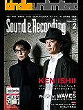 サウンド&レコーディング・マガジン 2020年2月号
